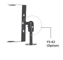 Acheter YS62, SUPPORT DE FIXATION ENCEINTE RONDSON